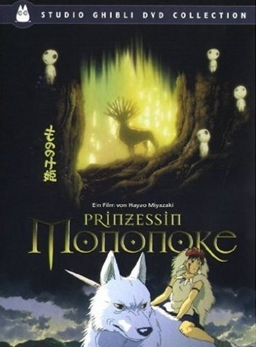 Prinzessin Mononoke Studio Ghibli DVD Collection
