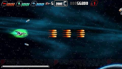 Darius_Burst_Missiles