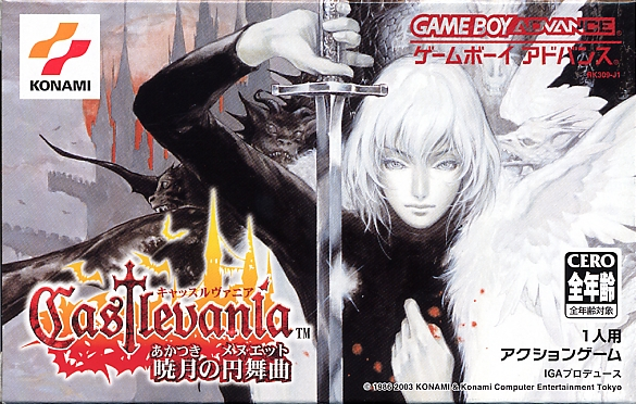 Castlevania Aria of Sorrow ~Monsterliste~ (1/3)