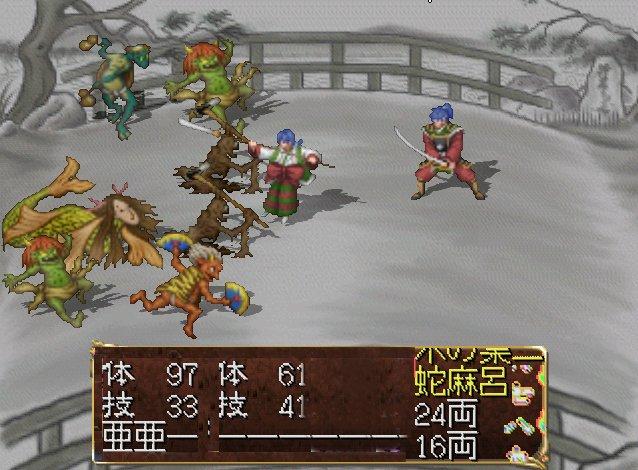 Ver Tokyo Game Show en directo