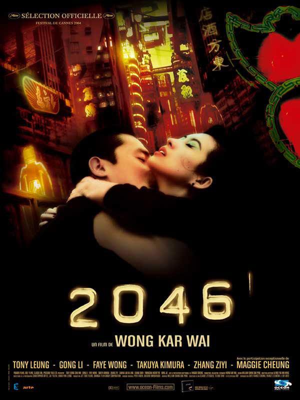Wong Kar Wai 2046