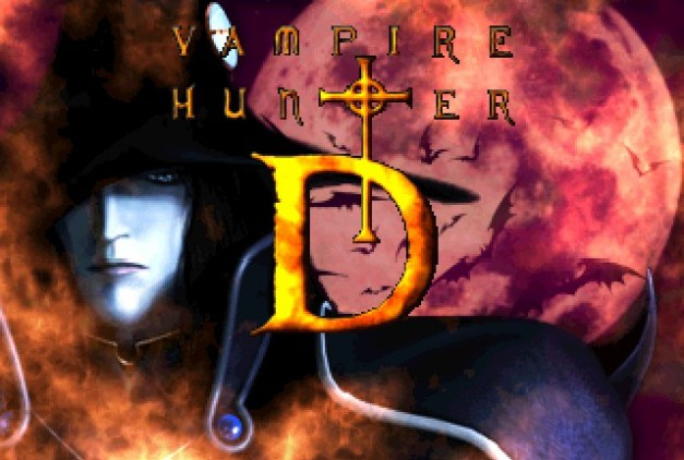 [JVC] Vampire Hunter D PlayStation