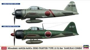 Mitsubishi A6M Zero Fighter Typ