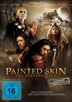 Painted Skin The Resurrection DVD Cover