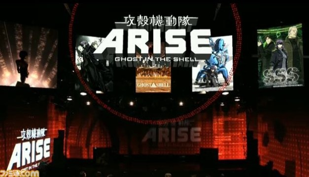 Ghost in the Shell Arise Memorial Event 1