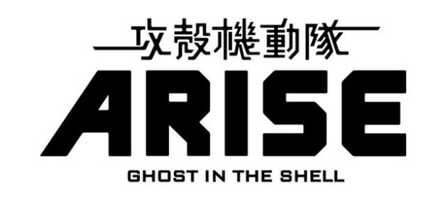 [Kodansha Production I.G] Ghost in the Shell Arise Logo