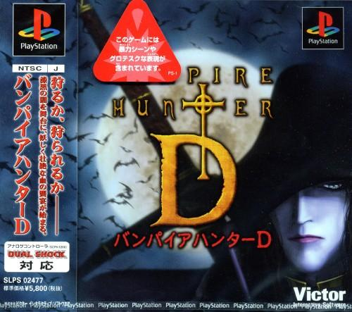Vampire Hunter D NTSC J Cover Art
