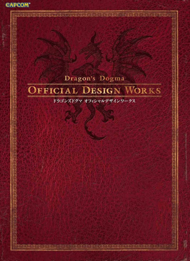 [CAPCOM - UDON Entertainment] Dragons Dogma Official Design Works