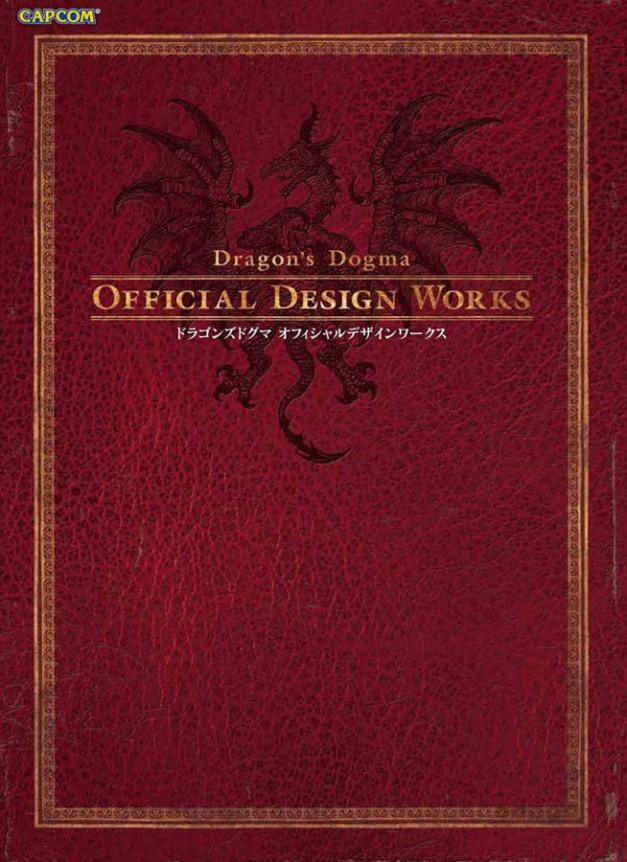 [CAPCOM - UDON Entertainment] Dragons Dogma Official Design Works