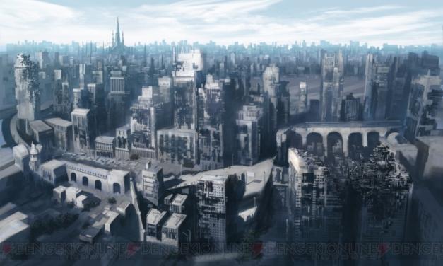 [Dengeki Online] Drag-On Dragoon 3 Stadt Design 1