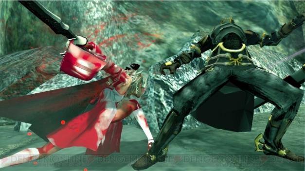 [Dengeki Online] Drag-On Dragoon 3 Zero Screen