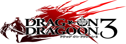 Drag-On Dragoon 3 Teaser