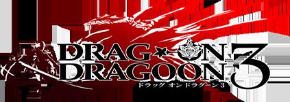 Drag-On Dragoon 3 Teaser