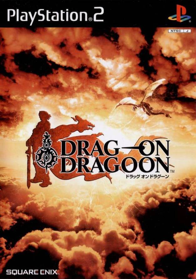 Drag-On Dragoon Cover Art