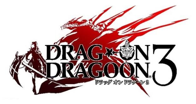[Famitsu] Drag-On Dragoon 3 Logo