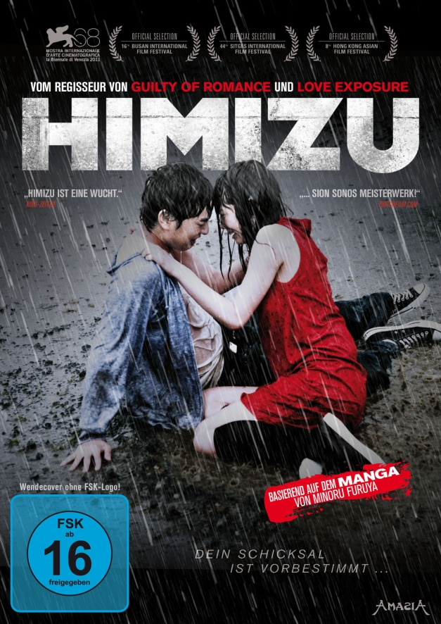 [Splendid Film] Himizu DVD Cover