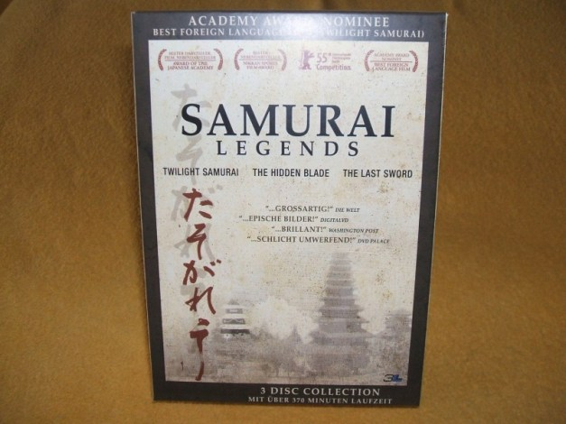[Subculture works.] Samurai Legends
