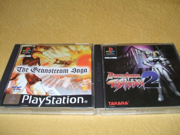[Subculture works.] The Granstream Saga - Battle Arena Toshinden 2