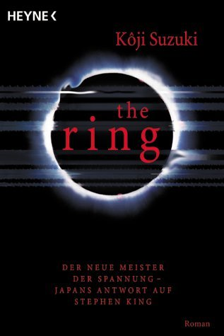 [Heyne] Koji Suzuki the ring