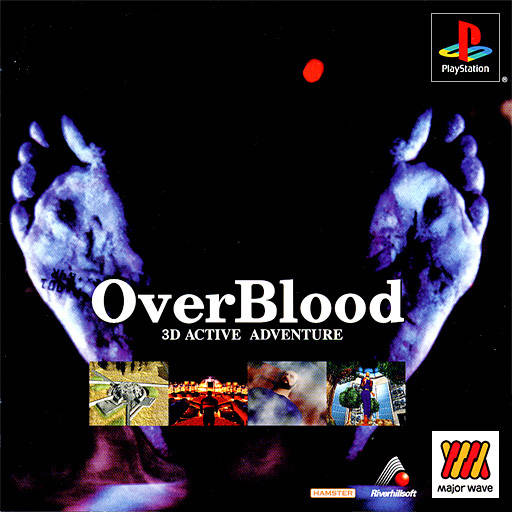 OverBlood JP NTSC Cover