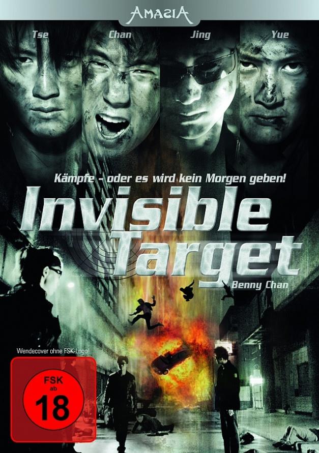 [Amasia] Invisble Target