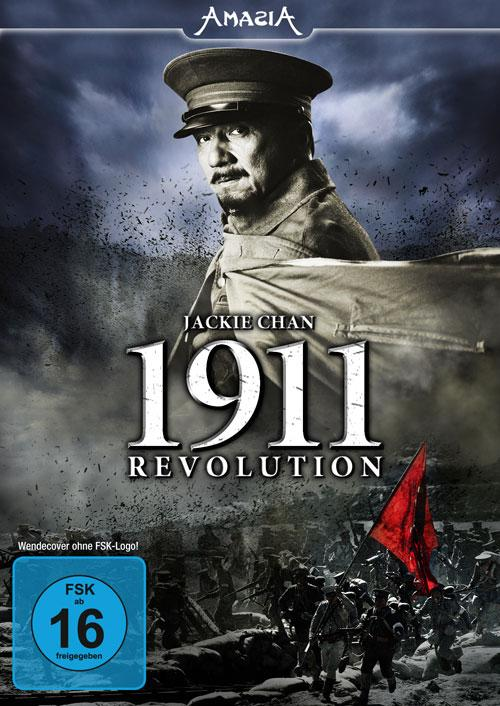 [Amasia] 1911 Revolution