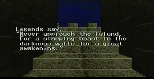 [From Software] King's Field II Intro Legends say