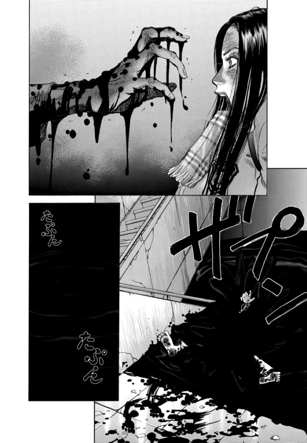 [KAZE Manga FR] SPRITE Teaser 1