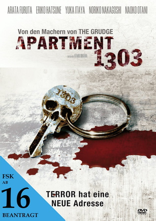 [KNM Home Entertainment] Apartment 1303