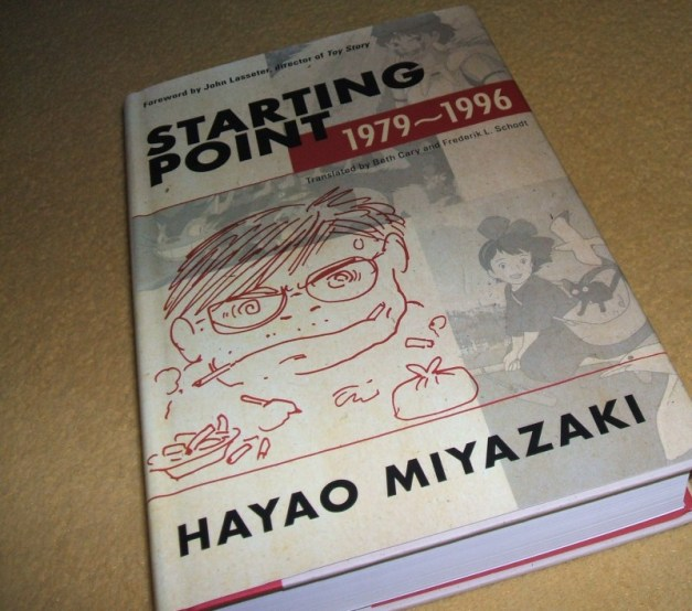 Turning Point: 1997-2008 (Hardcover) by Hayao Miyazaki (English) Hardcover Book