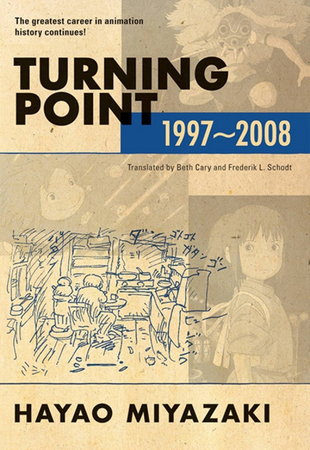 [viz media] Turning Point 1997 ~ 2008