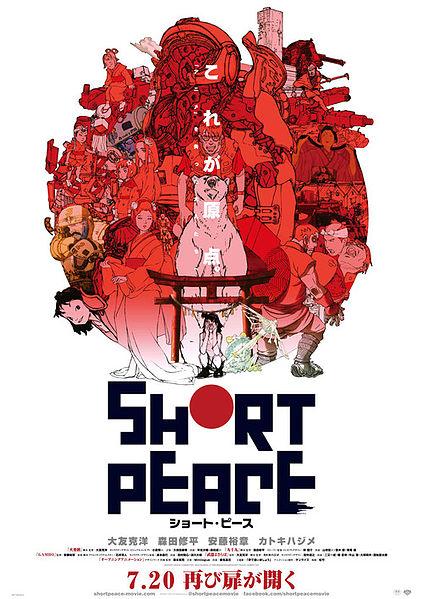[Katsuhiro Otomo] Short Peace