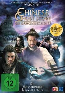 [NEW KSM] A Chinese Ghost Story Die Dämonenkrieger