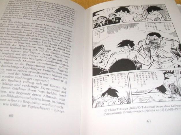 [Subculture works.] Phänomen Manga Sample 1
