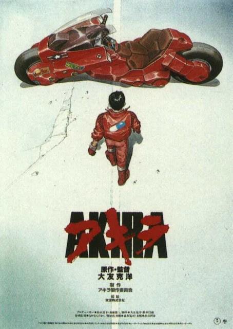 [Katsuhiro Otomo] AKIRA Teaser Poster