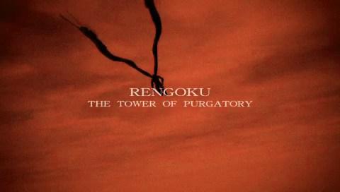 [Neverland Co. Ltd.] Rengoku The Tower of Purgatory