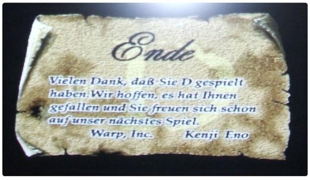 [Subculture works.] D PlayStation Kenji Eno Danksagung