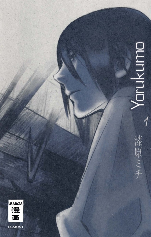 [Egmont Manga] Yorukumo