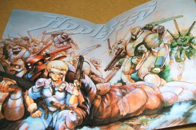 [Subculture works.] Appleseed DVD Cover Innen