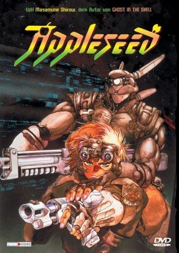 [Subculture works.] Appleseed DVD Cover