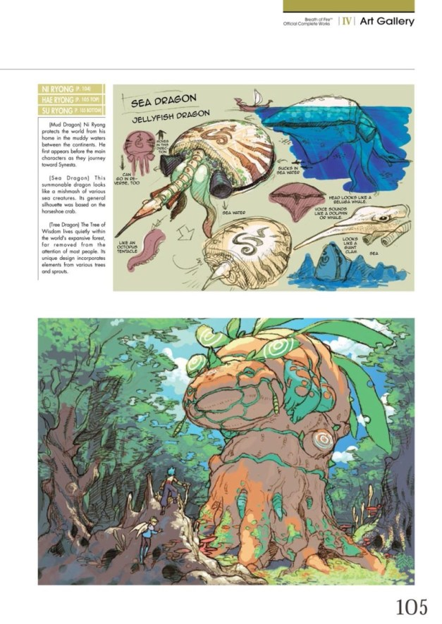 [UDON Entertainment] Breath of Fire Official  Complete Works Preview Page 2