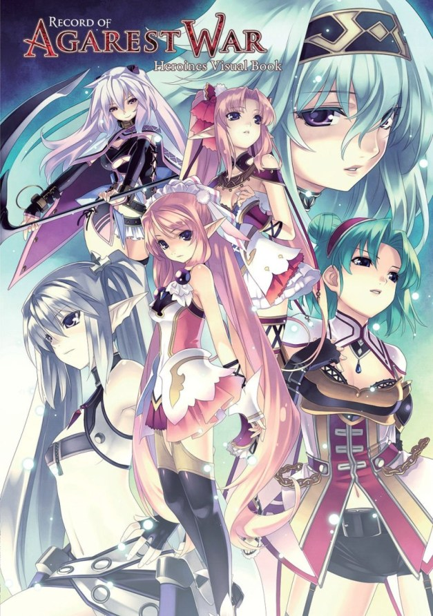 (UDON Entertainment) Record of Agarest War Heroines Visual Book