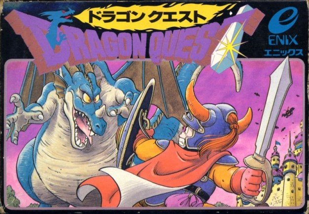 Dragon Quest Front Cover