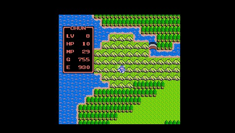 Dragon Quest Screen 6