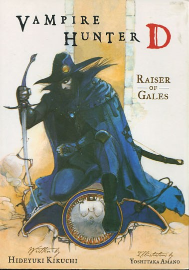 Vampire Hunter D Raiser of Gales