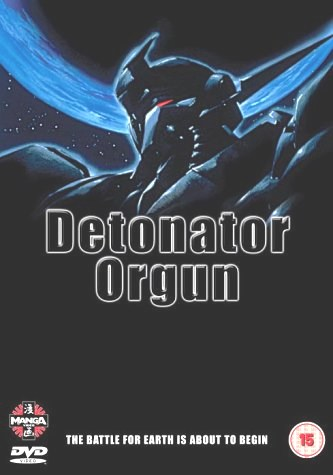 Detonator Orgun UK DVD Cover