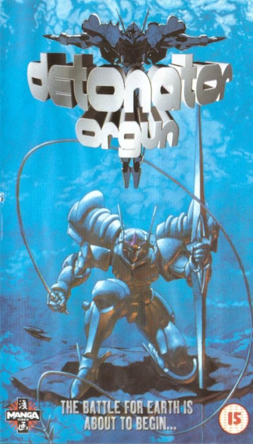 Detonator Orgun VHS Manga UK Cover 1997