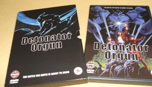 [Subculture works.] Detonator Orgun UK DVD