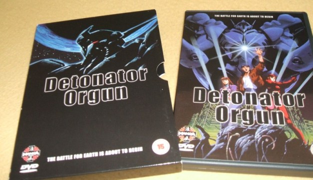 [Subculture works.] Detonator Orgun UK DVD