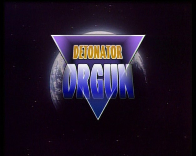[Subculture works.] Detonator Orgun